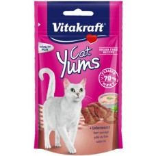 Vitakraft Cat Yums Leberwurst - сочни хапки с лебервурст 40 грама