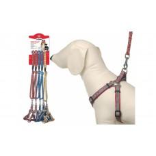 Camon Parure Reflex - комплект повод с нагръдник с повишена видимост, за кучета с обиколка на гърдите 70 - 79 см., повода е с дължина 93 см. / червен, син, жълт /