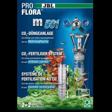 JBL ProFlora m501 професионална система за въглероден двуокис с бутилка 500 грама, за многократна употреба, за аквариуми до 400 литра