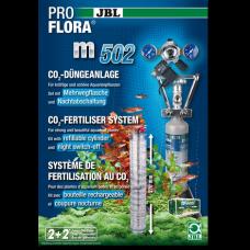 JBL ProFlora m502 - професионална система за въглероден двуокис с бутилка 500 грама, за многократна употреба и електромагнитен клапан, за аквариуми до 600 литра