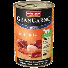 Animonda GranCarno Original Junior with Chicken and Beef - с пилешко и говеждо месо,за кучета от 1 до 12 месеца 800 гр.