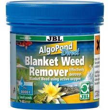 JBL AlgoPond Direct – ефективно средство срещу нежелани водорасли, чрез използване на активен кислород 1 кг.